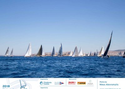 Aria Posidonia Cup 2018